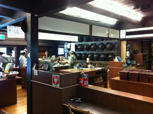 The zenith of Japanese tea at Ippodo in Kyoto.