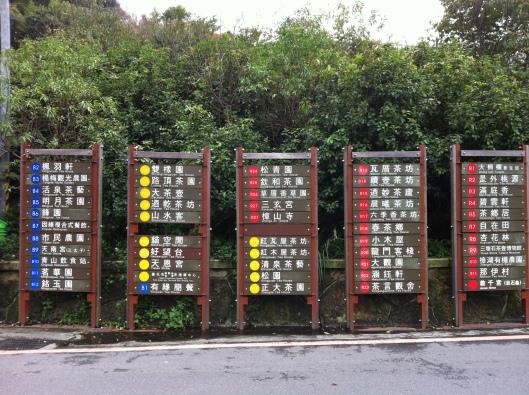 Signs in Taipei for each tea farm.