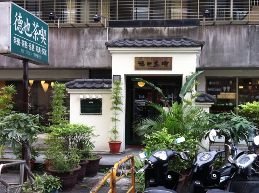 De Ye Cha Chi Tea House in Taipei.
