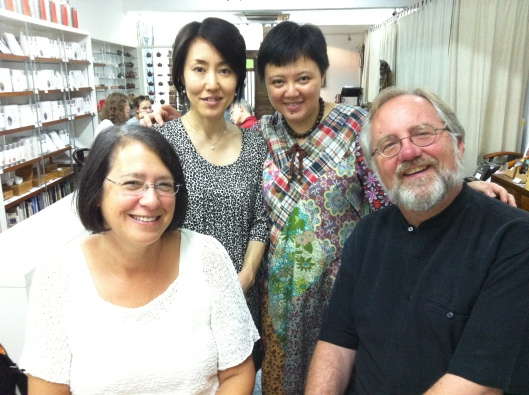 Jan and me with Tomoko Ota and Vivian Mak of Ming Cha Tea in Hong Kong.