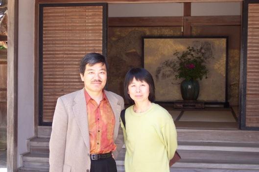 Friends Ippei & Mitsuyo Matsumoto on Mt. Yoshino.