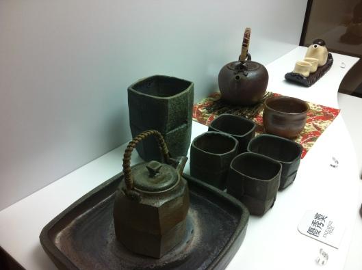New tea set inspirations in HK Park.