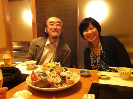 Enter Ichiro and Tami Nodaira
