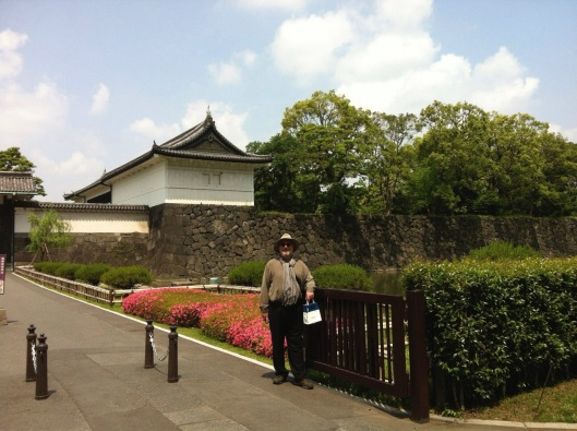 At the Imperial Palace in Tokyo.