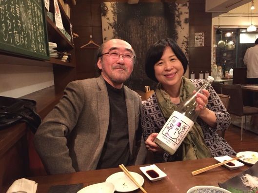 "Ichiro and Tami Nodaira celebrating with a tasty ""Snowman"" sake after Bunraku."