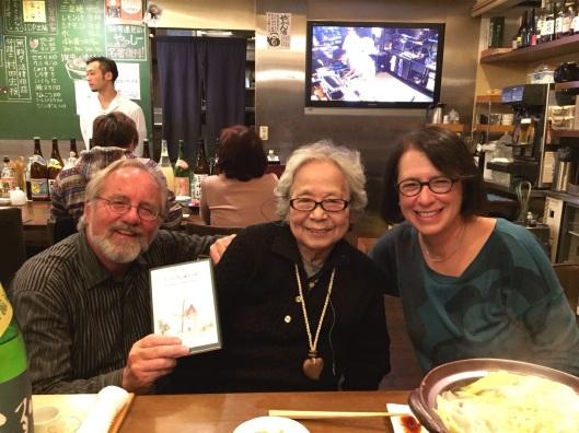 Withh author Mayumi Ninomiya.